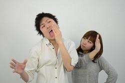 恋愛未経験.jpg